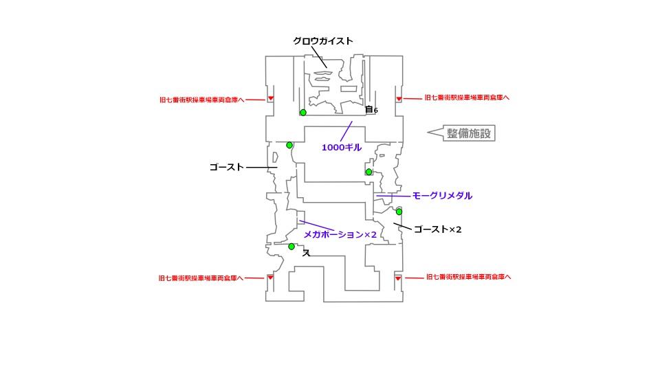 FF7リメイクマップ11-2
