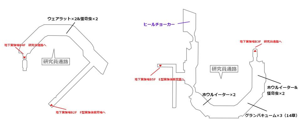 FF7リメイクマップ13-2