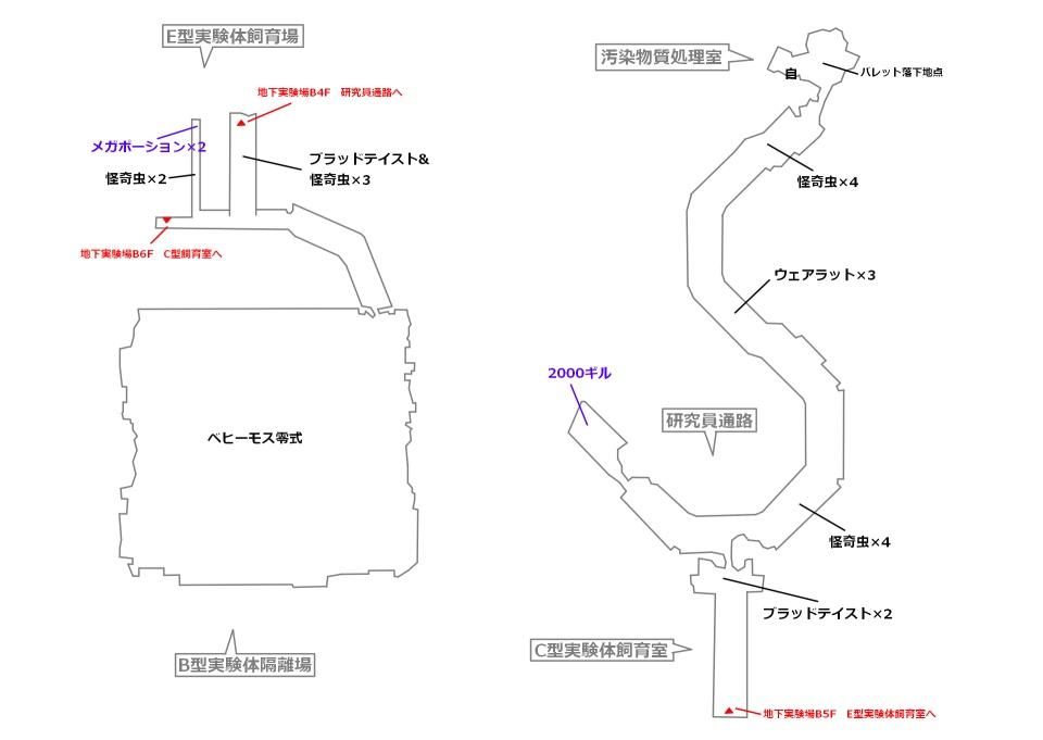 FF7リメイクマップ13-3