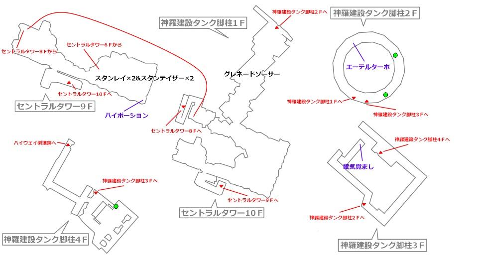 FF7リメイクマップ14-2