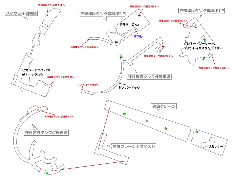 FF7リメイクマップ14-3