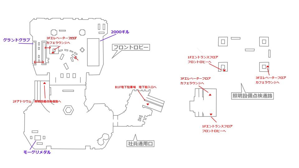 FF7リメイクマップ15-2