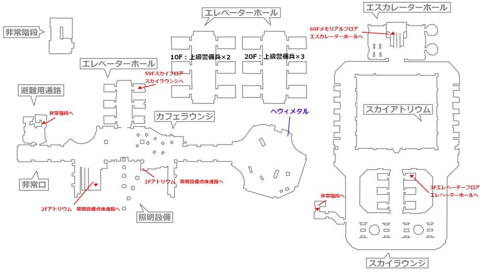 FF7リメイクマップ15-3