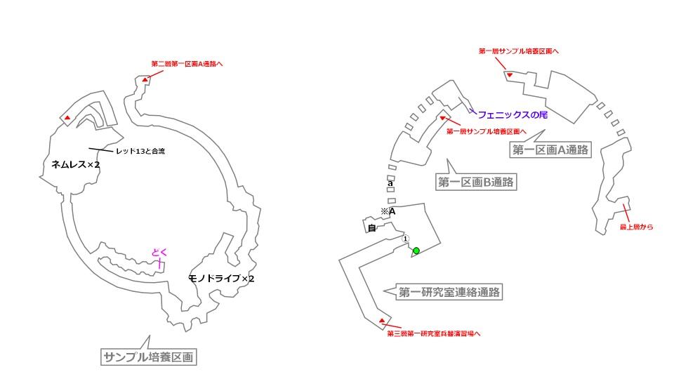 FF7リメイクマップ16-1