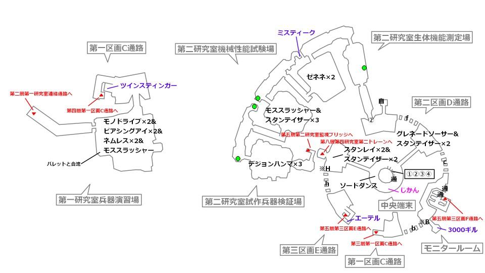 FF7リメイクマップ16-2