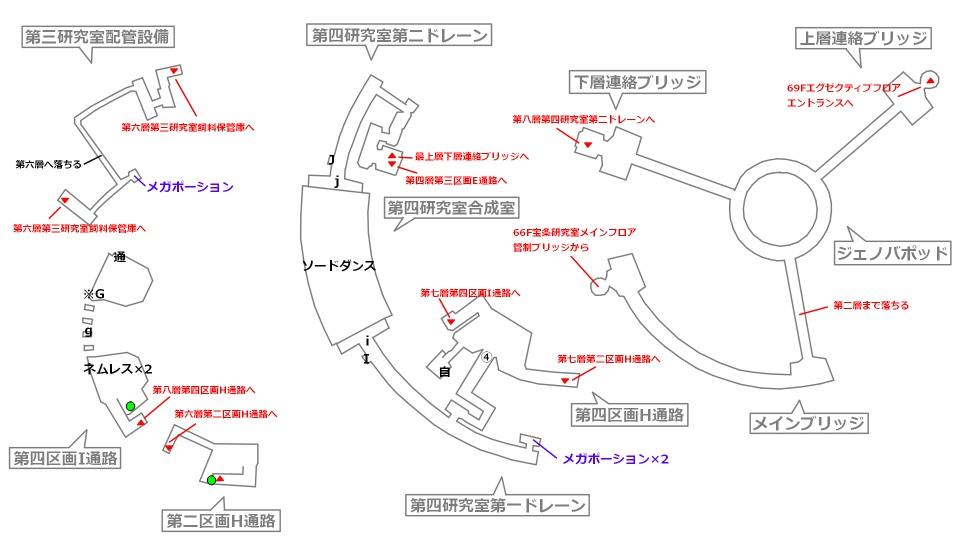 FF7リメイクマップ16-4