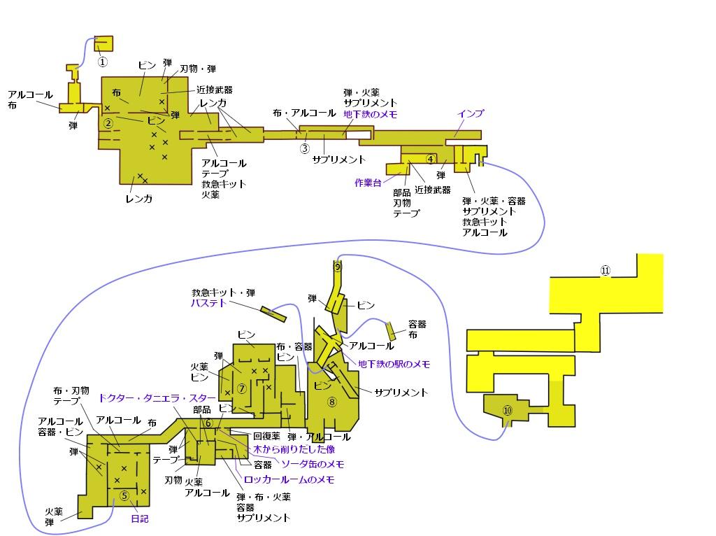 ラストオブアス2トンネルマップ