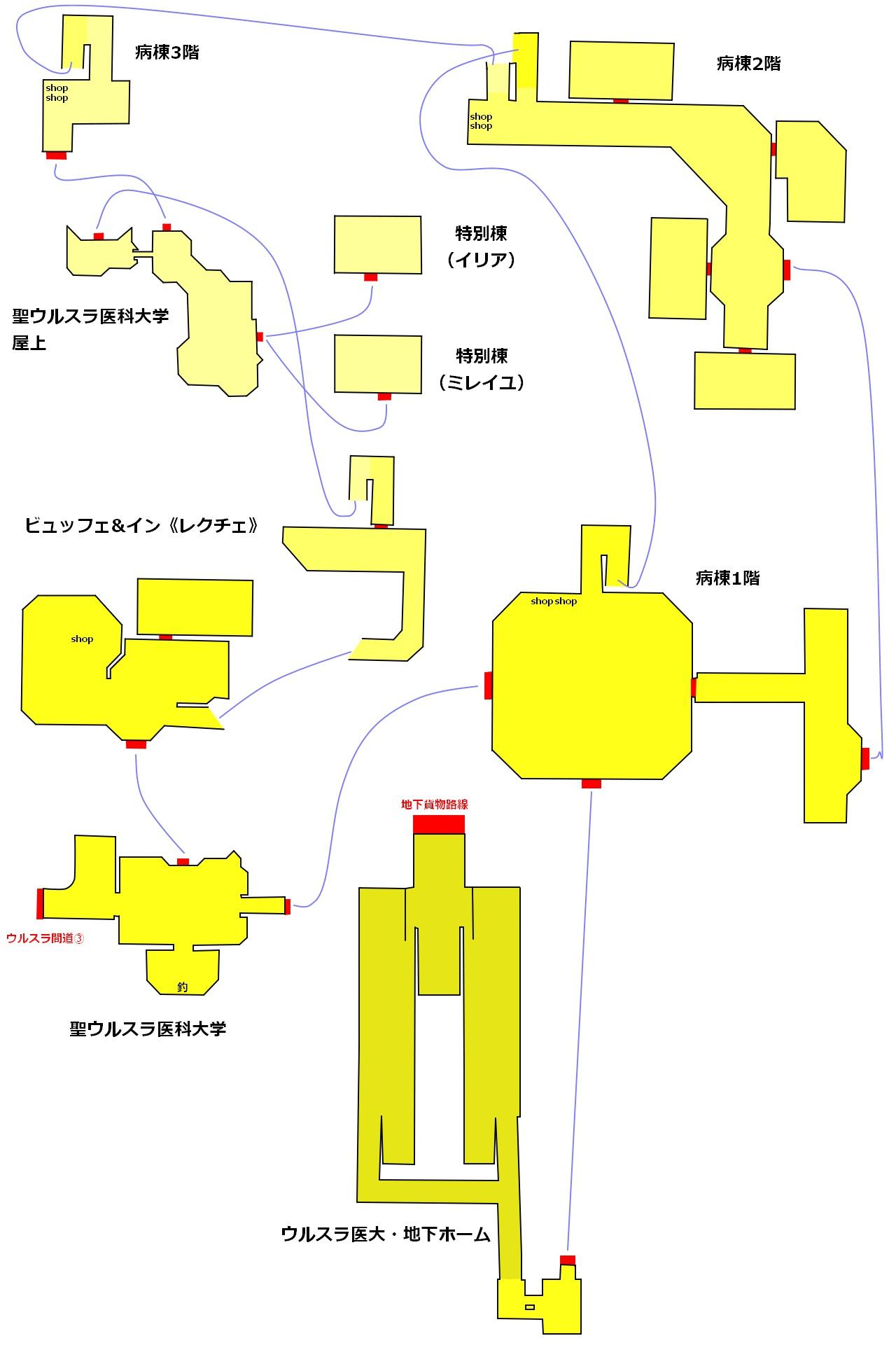 創の軌跡マップ8